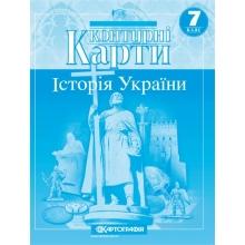 Контурні карти Історія України 7 клас Вид-во: Картографія