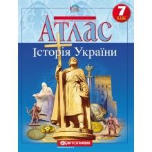 Атлас Історія України 7 клас Вид-во: Картографія