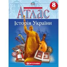 Атлас Історія України 8 клас Вид-во: Картографія