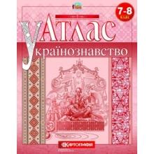 Атлас Українознавство 7-8 клас Вид-во: Картографія