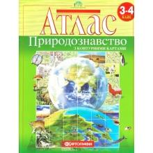 Атлас Природознавство 3 - 4 класи Вид-во: Картографія