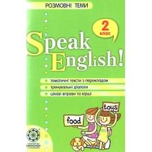 Розмовні теми Speak English 2 клас Левицька К. В. Хоролець О. Г. Вид-во: Весна