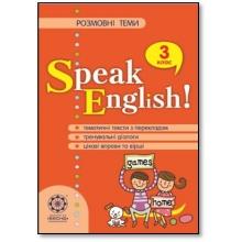 Розмовні теми Speak English 3 клас Левицька К. В., Хоролець О. Г. Вид-во: Весна