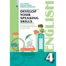 Навчальний посібник з англійської мови 4 клас Develop your speaking skills Несвіт А. та ін. Вид-во: Генеза