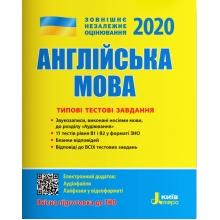 ЗНО 2020 Англійська мова Типові тестові завдання Мясоєдова С. Вид-во: Літера