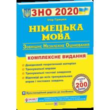 ЗНО 2020 Німецька мова Комплексне видання Грицюк І. Вид-во: Підручники і посібники
