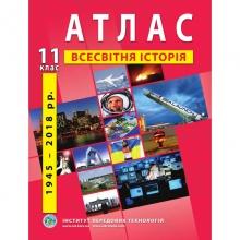 Атлас Всесвітня історія 11 клас Вид-во: Інститут передових технологій ІПТ