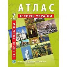 Атлас Історія України 7 клас Вид-во: Інститут передових технологій ІПТ