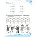 2+2 Весела лічба 1 клас Навчальний посібник НУШ Данієлян А. Вид-во: Генеза - АКЦІЙНА ЦІНА+СУПЕР ЗНИЖКИ! ЦІНА НА ОПТ - 34,75 ГРН.