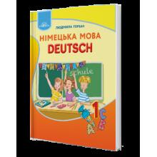 Підручник Німецька мова Deutsch 1 клас НУШ Горбач Л. Вид-во: Грамота
