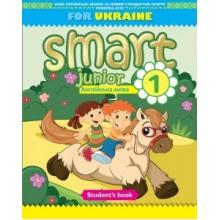 Підручник Англійська мова 1 клас НУШ Smart Junior 1 Student's Book Мітчелл Х. Вид-во: MM Publication