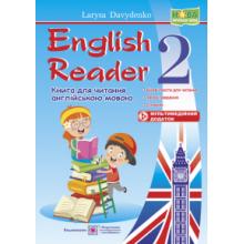 English Reader Книга для читання англійською мовою 2 клас НУШ Давиденко Л. Вид-во: Підручники і посібники