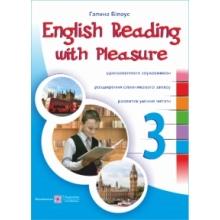 Читаємо англійською залюбки 3 клас English Reading Білоус Г. Вид-во: Підручники і посібники