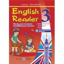 English Reader Книга для читання англійською мовою 3 клас Давиденко Л. Вид-во: Підручники і посібники