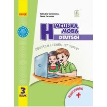 Підручник Німецька мова 3 клас Deutsch lernen ist super НУШ Сотникова С. Гоголєва Г. Вид-во: Ранок