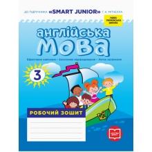 Робочий зошит Англійська мова 3 клас До підручника Г.Мітчелла Smart Junior Грейс Лана Вид-во: УЦПА