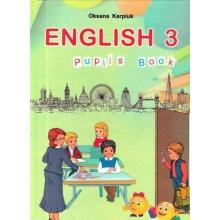 Підручник Англійська мова 3 клас English 3 Карп'юк О. Вид-во: Астон