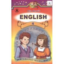 Підручник Англійська мова 4 клас Несвіт А. Вид-во: Генеза