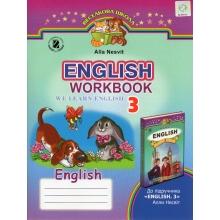Робочий зошит Англійська мова 3 клас Несвіт А. Вид-во: Генеза