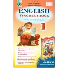 English Teacher's Book 1 Книга для вчителя з англійської мови 1 клас Несвіт Алла, Кузьменко О. Д., Шалєєва С. Ю.