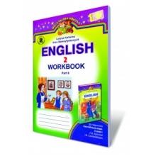 English Workbook 2, part 2 Зошит з англійської мови 2 клас Ч.2 Калініна Л. В., Самойлюкевич І. В. (для спец. шкіл) Вид-во: Генеза