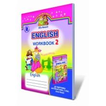 Зошит з англійської мови 2 клас Несвіт Алла English Workbook 2 Nesvit Alla Вид-во: Генеза