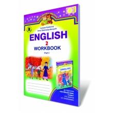 English Workbook 2, part 1 Зошит з англійської мови 2 клас, ч. 1 Калініна Л. В., Самойлюкевич І. В. (для спец. шкіл) Вид-во: Генеза