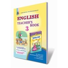 English Teacher's Book 3 Книга для вчителя з англійської мови 3 клас Калініна Л. В., Самойлюкевич І. В. Вид-во: Генеза